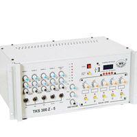 TKS 300 Z-5 TR Mikserli 5 Zonlu USB Girişli Genel Seslendirme Amplifikatör