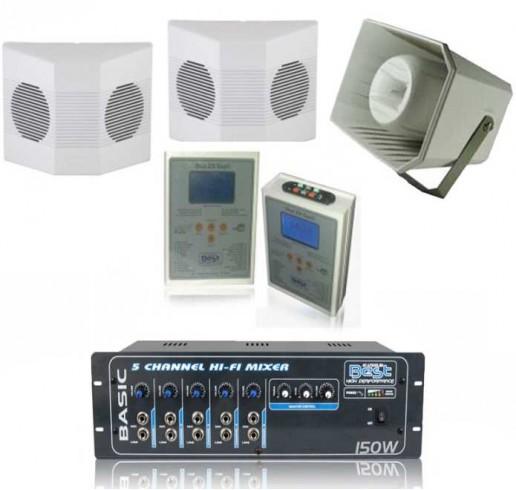 Okul Ses Sistemleri Paket 17